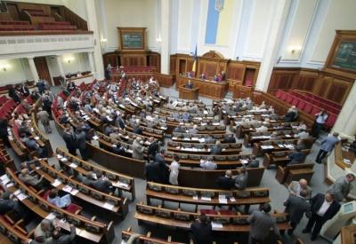 "Рада розглянула половину поправок до ""мовного"" закону"