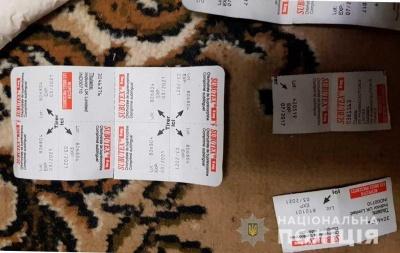 На Буковині поліція викрила злочинну групу наркоторговців