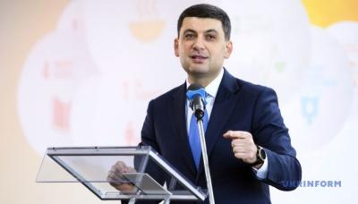 """Українці вже отримали близько 400 мільйонів субсидій """"живими грошима"""""""
