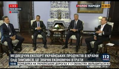 Бойко та Медведчук провели зустріч з російським прем'єром Медведєвим