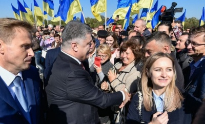 Зустріч з виборцями та «Плач Єремії»: програма перебування Порошенка на Буковині