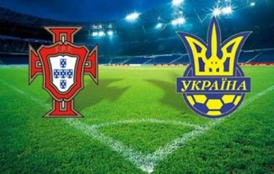 Україна зіграла в нічию з Португалією