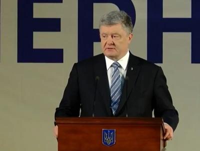 Президент Порошенко вже в Чернівцях: трансляція наживо