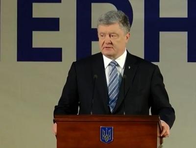 """""""Побігли до Путіна обговорювати союз"""": Порошенко відреагував на візит Бойка і Медведчука до Кремля"""