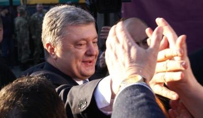 Візит Порошенка на Буковину: огляд подій і заяв президента