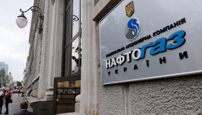 """""""Нафтогаз"""": Україна купує газ дешевше, ніж пропонував Бойку Медведєв"""