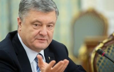У ЄС спростували заяву Тимошенко, щодо антикорупційного розслідування проти Порошенка