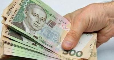 У Чернівецькій області фірму оштрафували на 835 тис грн за неналежну оплату праці робітників
