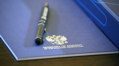 У Росії збираються домовлятися з Україною про транзит газу після 2019 року