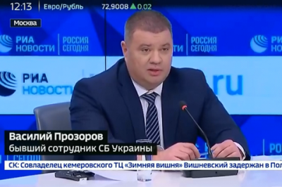 """У Росії показали """"перебіжчика з СБУ"""", який звинувачує Київ у катастрофі MH17"""