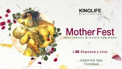 У Чернівцях відбудеться «Mother Fest» - фестиваль короткометражного кіно