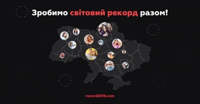 В Україні організовують флешмоб «Світовий рекорд із селфі»