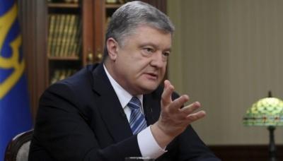 Порошенко заявив, що Коломойський перетнув червону лінію
