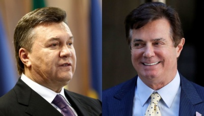 Янукович та Манафорт відмивали гроші через Swedbank