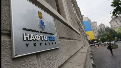 """""""Нафтогаз"""" має """"план В"""" у разі зупинки транзиту російського газу"""
