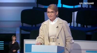«Нема кого дебати»: Тимошенко прийшла на прямий ефір Суспільного і відразу пішла
