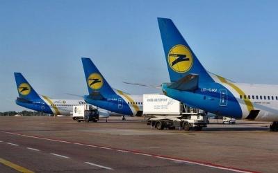 Великодній розпродаж від МАУ: знижки є і на рейси з Чернівців до Києва