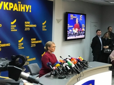 Тимошенко звинуватила Порошенка у фальсифікації виборів
