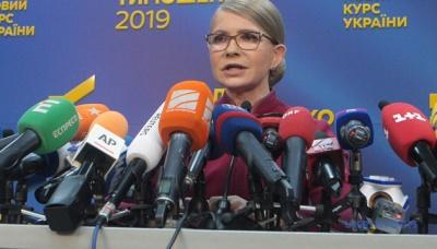 Тимошенко не підтримує жодного з кандидатів у другому турі