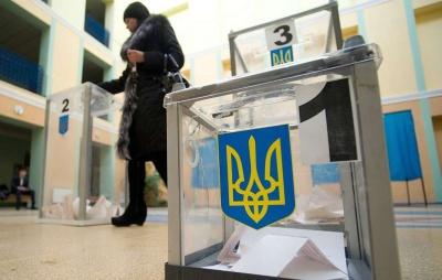 Як голосувала Буковина: опрацьовано 97,52% протоколів