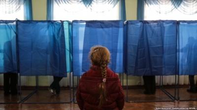 Як голосувала Буковина: опрацьовано 98,58% протоколів