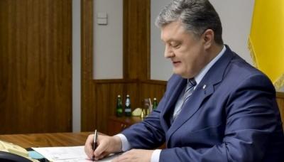 Порошенко підписав указ про відзначення Дня пам'яті та примирення і Дня перемоги