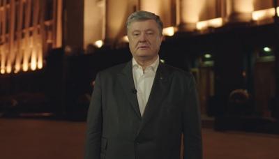 «Стадіон, так стадіон»: Порошенко відповів Зеленському – відео