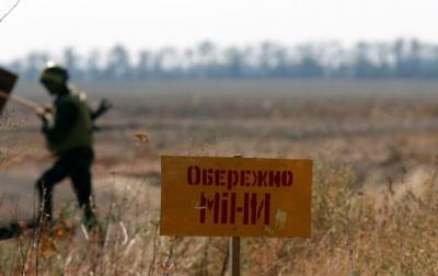 Україна може втратити донорське фінансування протимінної діяльності