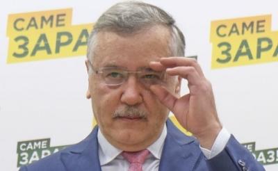 Гриценко більше не балотуватиметься у президенти