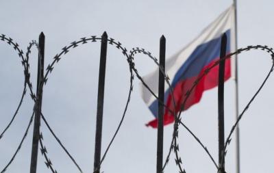 У Криму засудили 16-річного школяра за наругу над російським прапором