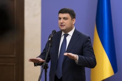 Децентралізація вже охопила 70% України - Гройсман