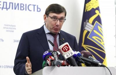 Луценко запропонував проводити передвиборчі дебати в бібліотеці