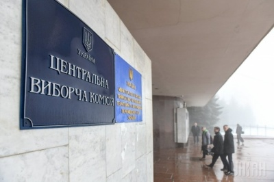 У неділю ЦВК оголосить остаточні результати виборів першого туру