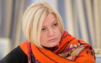 Пройшла доба і Зеленський не вибачився перед людьми, яких образив у своїх шоу – Геращенко