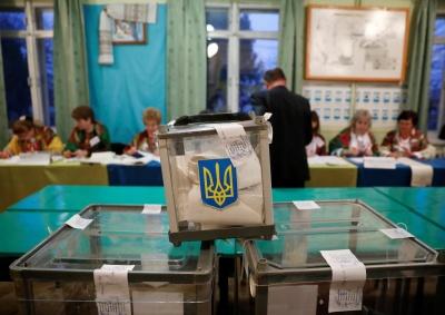 Что пишет мировая пресса о выборах президента Украины