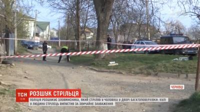 Стрілянина в Чернівцях: стали відомі подробиці конфлікту