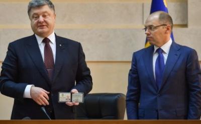 Президент відсторонив з посади голову Одеської ОДА