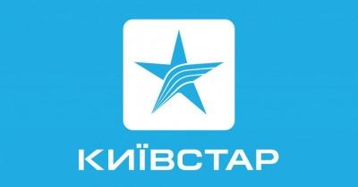 Київстар відчутно вдарить по бюджету українців