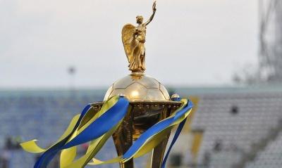 Кубок України: Результати жеребкування півфіналів
