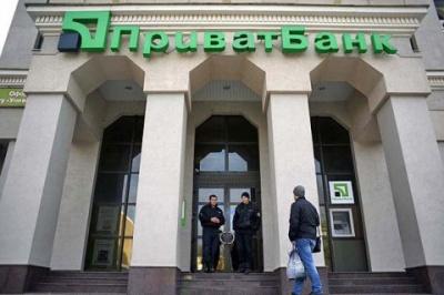 """ЗМІ: Суд готовий визнати незаконною націоналізацію """"ПриватБанку"""""""