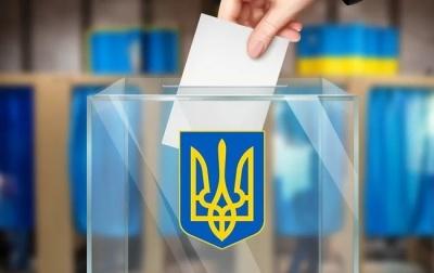 До 15 квітня виборці мають можливість змінити місце голосування