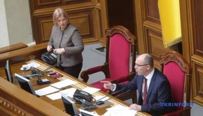 """Рада розглянула 73% """"мовних"""" поправок і розійшлася до середи"""