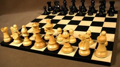 Шахісти Буковини змагалися у відбіркових змаганнях чемпіонату області
