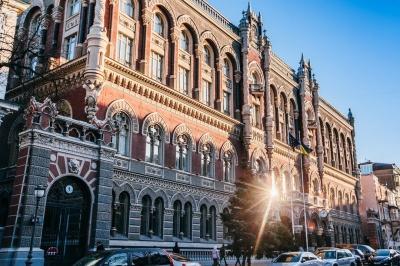 Завтра в Україні подорожчає валюта: свіжі курси Нацбанку