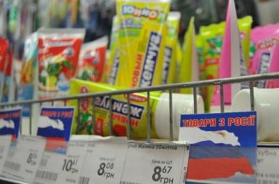 Україна збільшила перелік товарів з РФ, які заборонені до ввезення