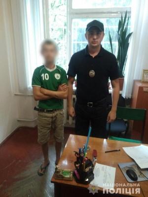 На Буковині неповнолітній хлопець вкрав майна на 19 тисяч гривень