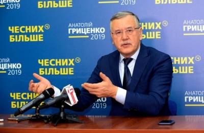 Гриценко прокоментував звинувачення у терористичній діяльності на території РФ