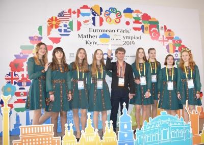 Українскі дівчата вибороли перше місце на Європейській олімпіаді з математики