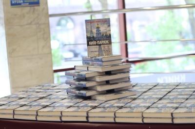 У Чернівцях відбудеться презентація книги відомого українського письменника