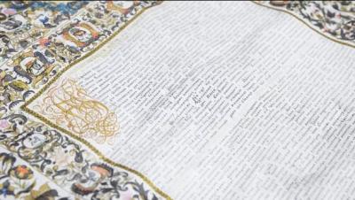Оригінал грамоти Петра І про українську церкву повернули до Києва: чому це важливо для України